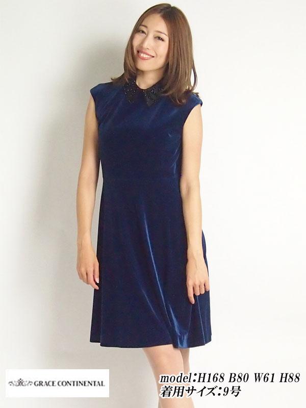 【レンタル】 レンタルドレス GRACE CONTINENTAL グレースコンチネンタル 刺繍衿ベロアワンピース ネイビー 9号 fy16REN07