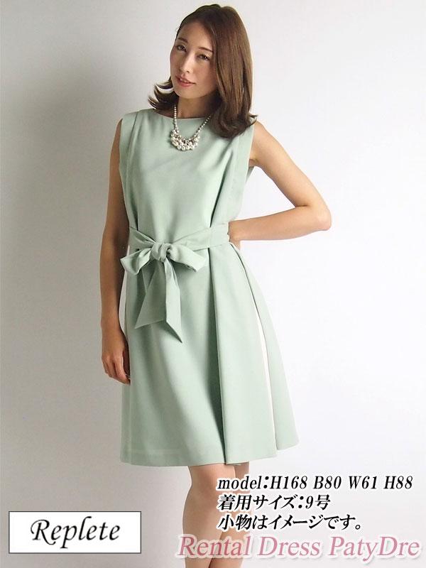 【レンタル】 レンタルドレス Replete リプリート 配色タックワンピース ノースリーブ グリーン 9号 PA9 fy16REN07