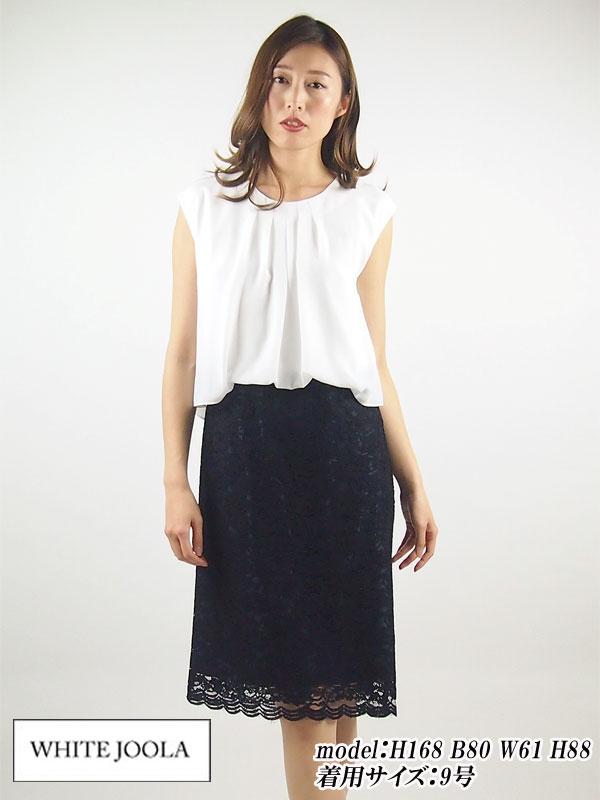 【レンタル】 レンタルドレス WHITE JOOLA ホワイトジョーラ ダブルクロスレースワンピース ネイビー 9号/11号 fy16REN07