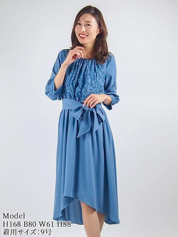 【レンタル】 レンタルドレス AMORA GRACE アモーラグレース ベルト付配色レース切替ドレス ブルー 9号 fy16REN07