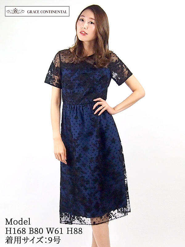 【レンタル】 レンタルドレス GRACE CONTINENTAL グレースコンチネンタル ドットフロッキー刺繍ワンピース ブルー 9号 11号 fy16REN07