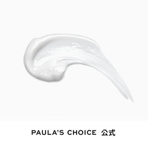 Paula'sChoice『レジスト・パーフェクトリー・クレンザー(0003_00010)』