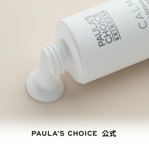 Paula'sChoice『カーム・ナリシング・クレンザー(0003_00012)』