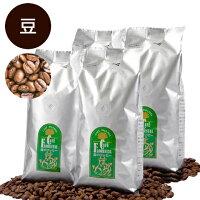 森のコーヒー豆200g×4農薬・化学肥料不使用完熟ブラジルエチオピア中煎り銀座老舗コーヒーギフト珈琲珈琲豆美味しいドリップコーヒー業界のパイオニア