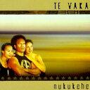 【ポリネシアン・ミュージック CD】 Nukukehe / Te Vaka (ヌクケヘ/テ・ヴァカ) 【メール便可】[輸入盤]