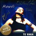 【直筆サイン入り】【ポリネシアン・ミュージック CD】 Havili / Te Vaka (ハヴィリ/テ・ヴァカ) 【メール便可】[輸入盤]