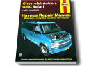 Haynes ヘインズ リペアマニュアル、整備書(英語版)、分解図、配線図、部品図/シボレー アストロ、GMC サファリ
