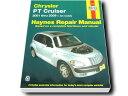 Haynes ヘインズ リペアマニュアル、整備書(英語版)、分解図、配線図、部品図/クライスラー・PTクルーザー