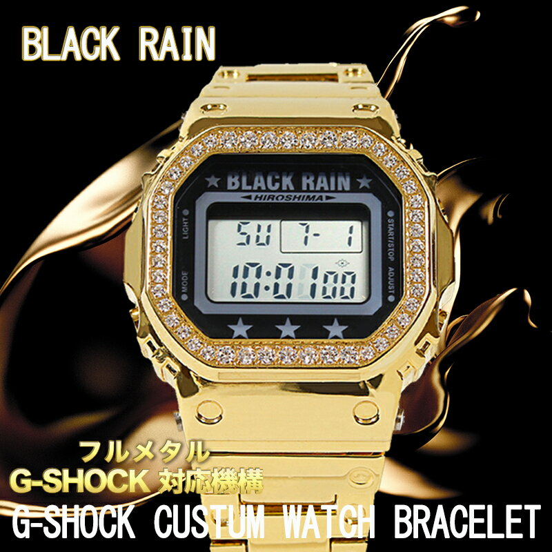 腕時計, ペアウォッチ G DW5600 BLACK RAIN G-SHOCK CUSTOM WATCH BRACELET