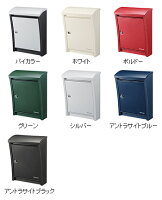 郵便ポストペンネスティーリーとカラーバリエーションのポスト