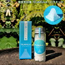 【メール便6個まで】完全天日塩 TEJAKULA ピラミッド <携帯瓶入り7g> 自然結晶塩 クリスタルソルト オーガニック 無添加 天然海塩 ナチュラル ノンケミカル 自然 バリ ミネラル