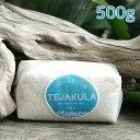 バリ島の完全天日塩 TEJAKULA あらじお <500g> 天然海塩 クリスタルソルト 無添加