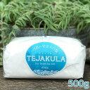 バリ島の完全天日塩 TEJAKULA パウダー<500g> クリスタルソルト 塩 オーガニック 無添加 天然海塩 ナチュラル ノンケミカル バリ ミネラル