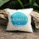 バリ島の完全天日塩 TEJAKULA <キューブ 150g>自然結晶塩 クリスタルソルト ソルト オーガニック 無添加 スパイス 天然海塩 ナチュラル ノンケミカル 自然 バリ ミネラル