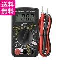 オーム電機(Ohm Electric) 普及型デジタルテスター TST-KJ830 送料無料