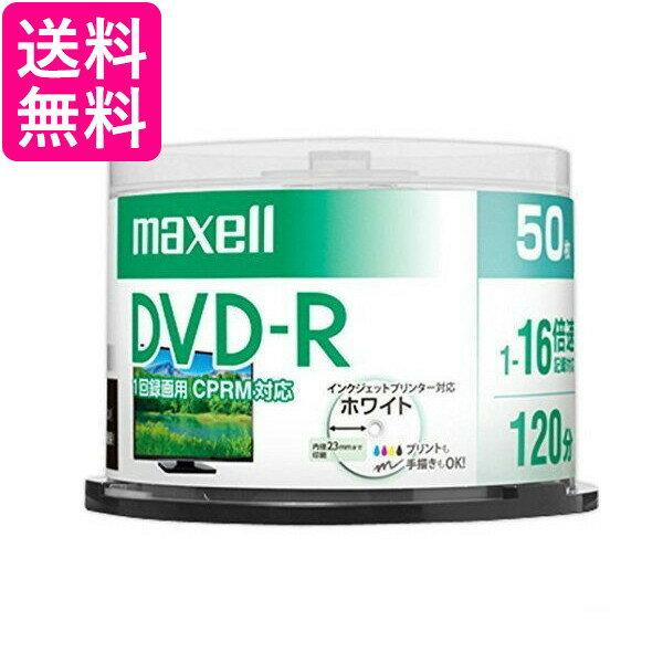 録画・録音用メディア, DVDメディア 8122maxell DRD120PWE.50SP DVD-R 120 16CPRM 50 DRD120PWE50SP