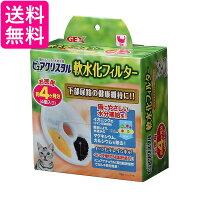 ジェックスピュアクリスタル軟水化フィルター4P4個入猫用送料無料