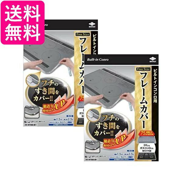 キッチン家電用アクセサリー・部品, IH調理器・電気コンロ用アクセサリー 2 Toyo Aluminium