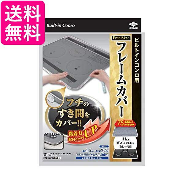 キッチン家電用アクセサリー・部品, IH調理器・電気コンロ用アクセサリー 3 Toyo Aluminium
