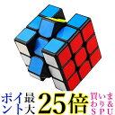 ★7/19〜7/26 ポイント最大25倍!!★ルービックキュ
