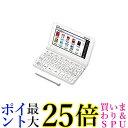 ★6/4~6/11 ポイント最大25倍!!★CASIO Ex-word 電子辞書 XD-SX3800WE