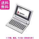 CASIO EX-word 電子辞書 XD-C100J
