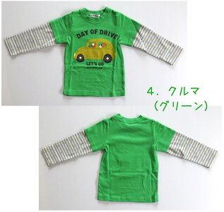 ■【新商品用マスター】