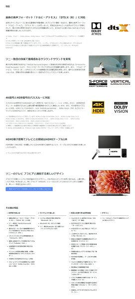 二個口中古SONYサウンドバーHT-X9000F2018
