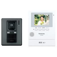 パナソニックテレビドアホン VL-SE30XL【送料無料】