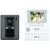 パナソニックテレビドアホン VL-SE30KL【送料無料】