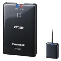 パナソニックCY-ET2010D(ETC2.0対応車載器)【送料無料】
