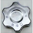 矢澤産業株式会社 タンクキャップ TS-1