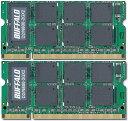 楽天BUFFALO D2/N800-2Gx2 PC2-6400S (DDR2-800) 2GB x 2枚組み 合計4GB 動作保証品【中古】