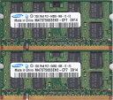 楽天SAMSUNG PC2-6400S (DDR2-800) 2GB x 2枚組み 合計4GB 動作保証品【中古】