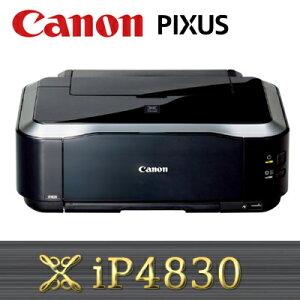PIXUS iP4830 A4インクジェット プリンタ 4496B001 [4496B...