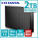 【在庫目安:あり】【送料無料】テレビ録画対応 外付けHDD 2TB EX-HD2CZ アイ・オー・データ(IODATA) [WEB限定モデル]| パソコン周辺機器 外付けハードディスクドライブ 外付けハードディスク 外付けHDD ハードディスク 外付け 外付 HDD USB