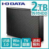 【在庫目安:あり】【送料無料】テレビ録画対応 外付けHDD 2TB EX-HD2CZ アイ・オー・データ(IODATA) [WEB限定モデル]