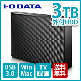 【在庫目安:あり】【送料無料】テレビ録画対応 外付けHDD 3TB EX-HD3CZ アイ・オー・データ(IODATA) [WEB限定モデル]