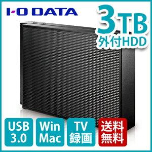 【送料無料】IODATAEX-HD3CZUSB3.0/2.0対応外付ハードディスク3TBブラック【在庫目安:お取り寄せ】