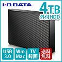 【在庫目安:あり】【送料無料】テレビ録画対応 外付けHDD 4TB EX-HD4CZ アイ・オー・データ(IODATA) [WEB限定モデル]| パソコン周辺機器 外付けハードディスクドライブ 1