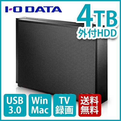 【在庫目安:あり】【送料無料】テレビ録画対応 外付けHDD 4TB EX-HD4CZ アイ・オー・データ(IODATA) [WEB限定モデル]| パソコン周辺機器 外付けハードディスクドライブ