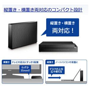 【在庫目安:あり】【送料無料】IODATAEX-HD3CZUSB3.0/2.0対応外付ハードディスク3TBブラック