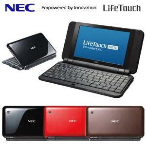 NEC LifeTouch NOTE Android搭載スマートブック ビジネス向けモデル(Wi-Fi標準モデル)ピアノブラック(D000-000010-N01)バーミリオンレッド(D000-000010-N02)チョコレートブラウン(D000-000010-N03)