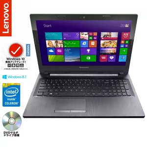 【在庫目安:あり】【送料無料】Lenovo Windows 8.1 /DVDマルチドライブ搭載 15.6型ノートパソ...