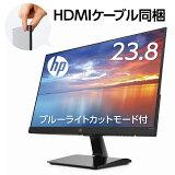 【送料無料】HP モニター HP 24m 3WL46AA-AAAA 23.8インチ ディスプレイ フルHD 非光沢 IPSパネル 高視野角 超薄型 省スペース スリムベゼル ローブルーライトモード搭載 (型番:3WL46AA#ABJ)
