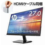 HP 27m 3WL48AA-AAAA