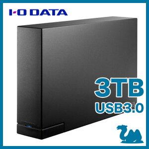 【送料無料】IODATAUSB3.0/2.0対応超高速外付ハードディスク3.0TB[HDC-LA3.0]【在庫目安:あり】