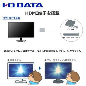 【在庫目安:あり】【送料無料】IODATAEX-LD2381DB「3年保証」広視野角ADSパネル採用23.8型ワイド液晶ディスプレイ
