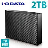 【在庫目安:あり】【送料無料】テレビ録画対応 外付けHDD 2TB EX-HD2CZ アイ・オー・データ(IODATA) [WEB限定モデル]| パソコン周辺機器 外付けハードディスクドライブ