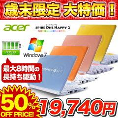 Acer ☆★インターネットやメール、写真や動画の鑑賞にぴったりの、カラフルなネットブックPC☆...